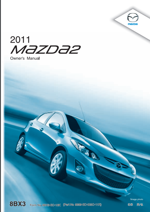 2011 Mazda2 Owner's Manual Image