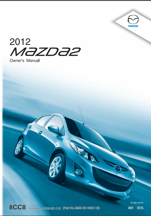 2012 Mazda2 Owner's Manual Image