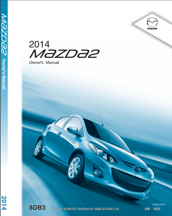 2014 Mazda2 Owner's Manual Image