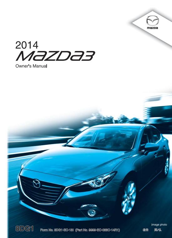 2014 Mazda3 Sports Image