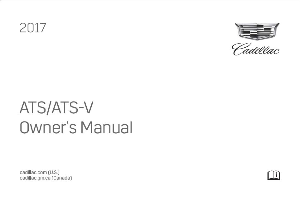 2017 Cadillac ATS/ATS-V Owner's Manual Image