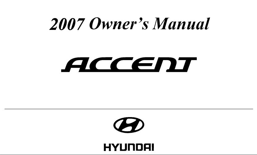 2007 Hyundai Accent Image