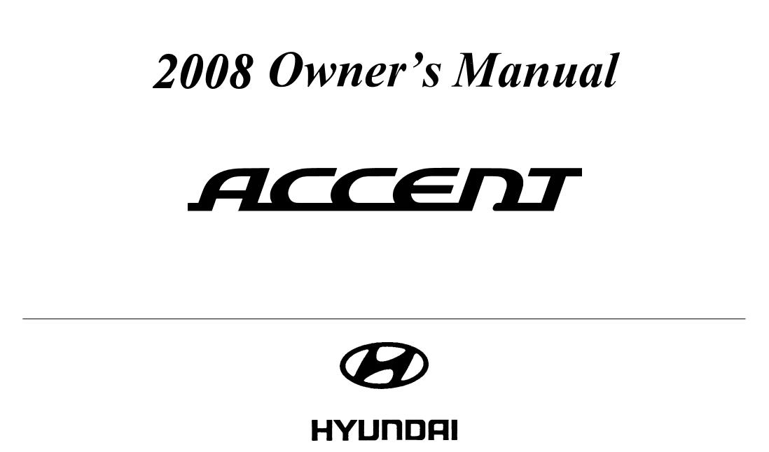 2008 Hyundai Accent Image