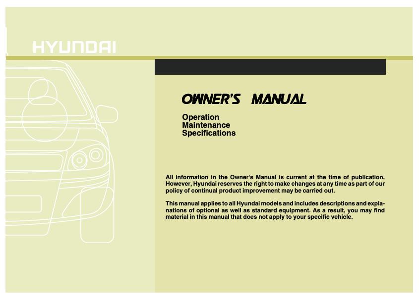 2011 Hyundai Accent Owner's Manual Image