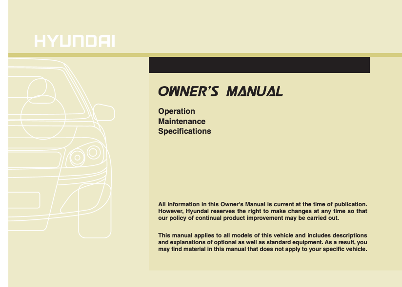 2013 Hyundai Accent Owner's Manual Image