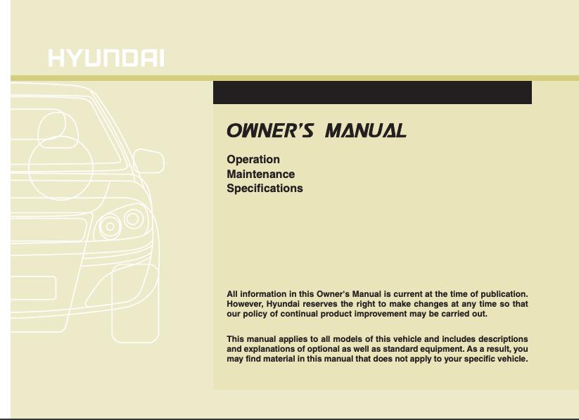 2015 Hyundai Accent Owner's Manual Image