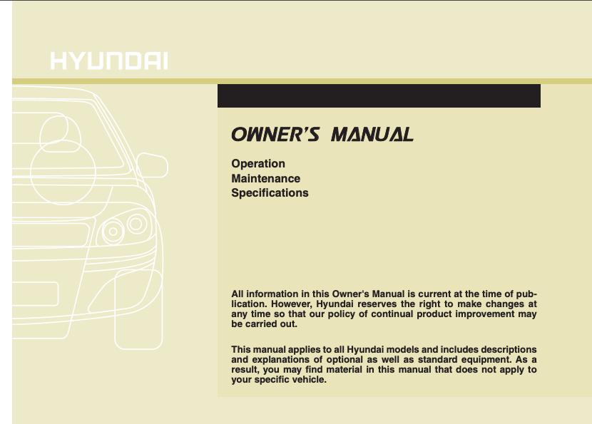 2013 Hyundai Elantra-GT Owner's Manual Image