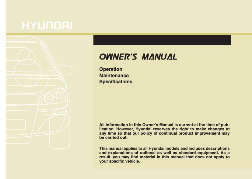 2014 Hyundai Elantra-GT Owner's Manual Image