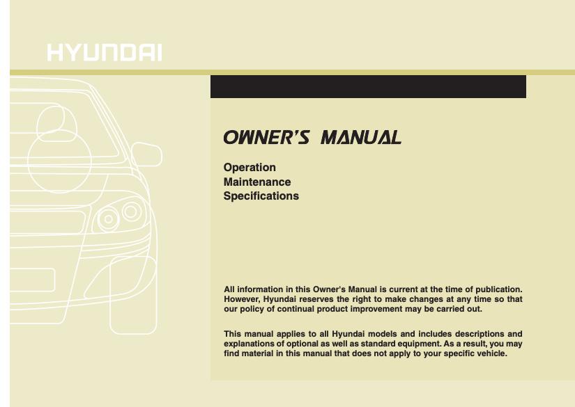 2011 Hyundai Tucson Owner's Manual Image