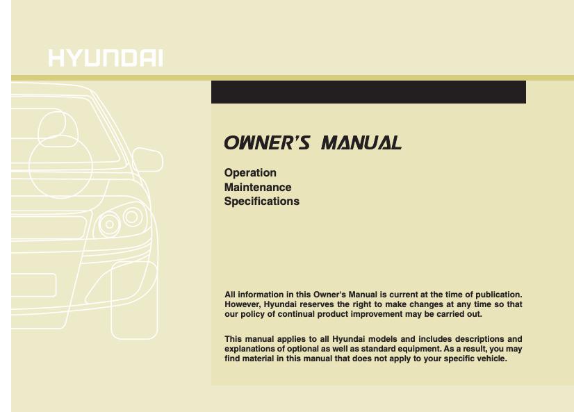 2012 Hyundai Tucson Owner's Manual Image