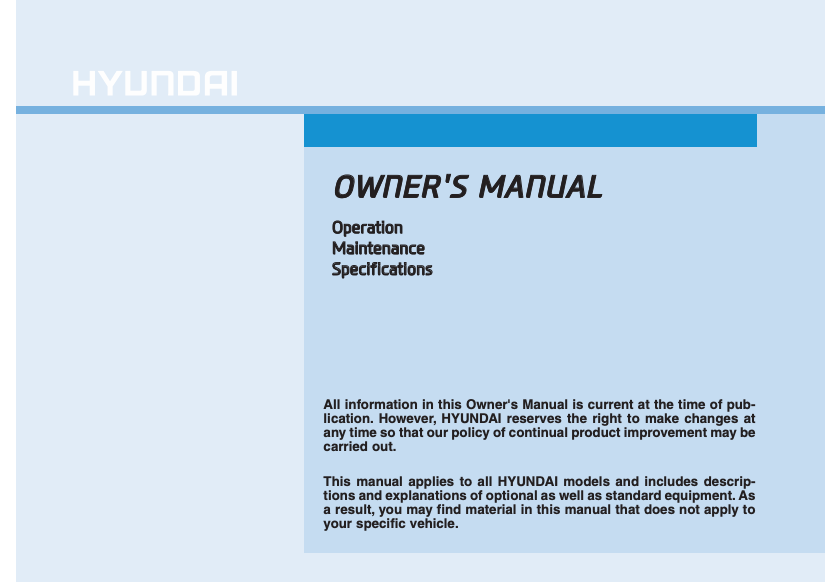 2014 Hyundai Tucson Owner's Manual Image