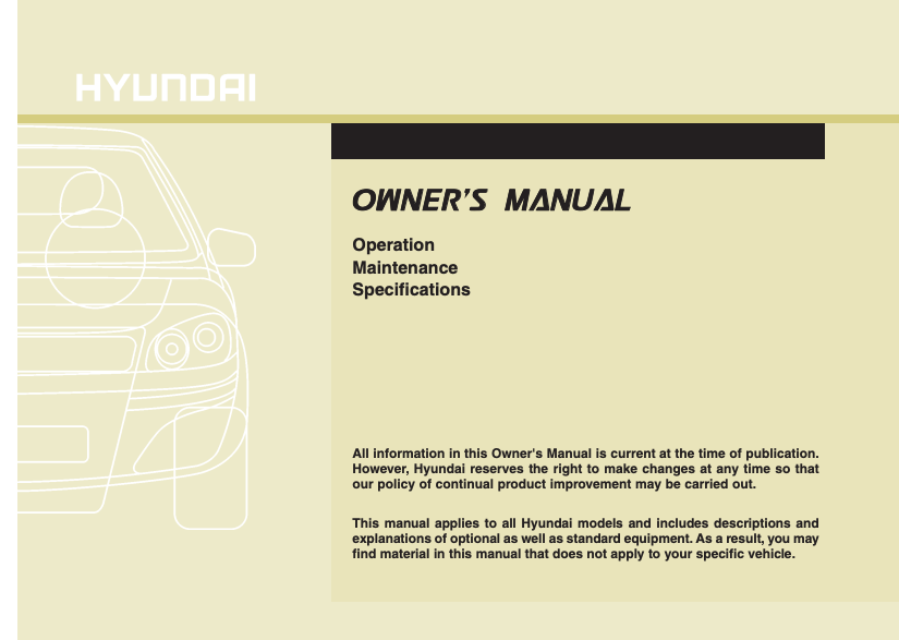2014 Hyundai Veloster Owner's Manual Image