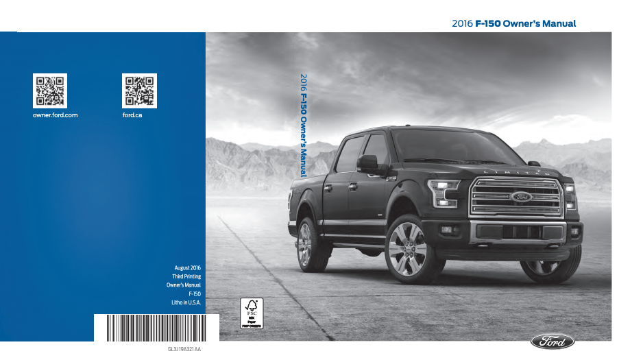 2016 Ford F-150 Owner's Manual Image