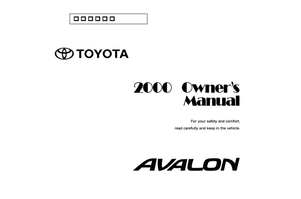2000 Toyota Avalon Owner's Manual (OM22488U) Image