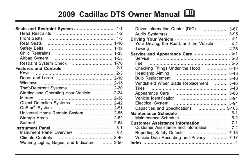 2009 Cadillac DTS Image