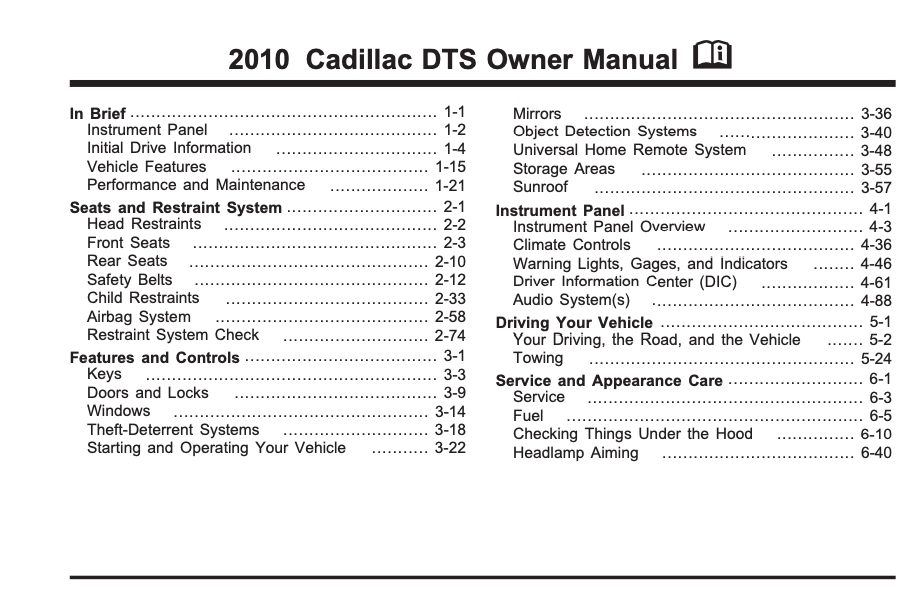 2010 Cadillac DTS Owner's Manual Image