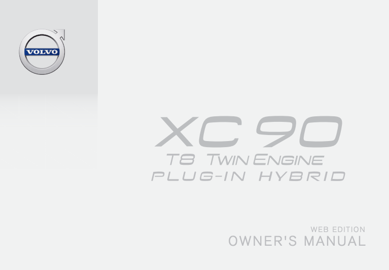 2016 Volvo XC90 T8 Owner's Manual Image