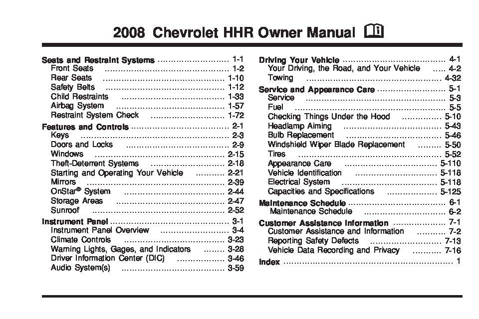 2008 Chevrolet HHR Owner's Manual Image