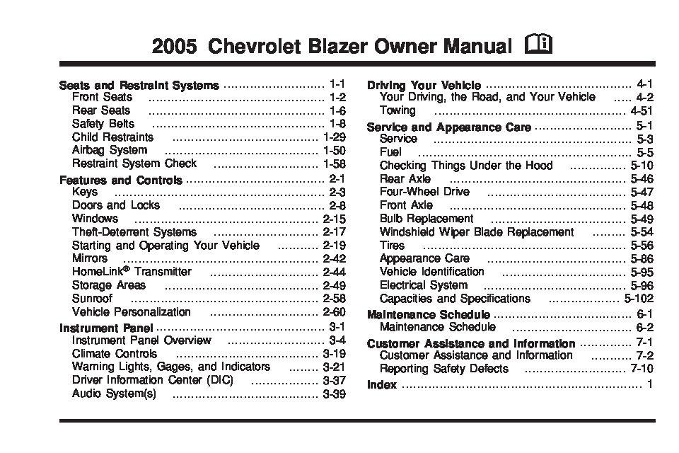 2005 Chevrolet Blazer Owner's Manual Image