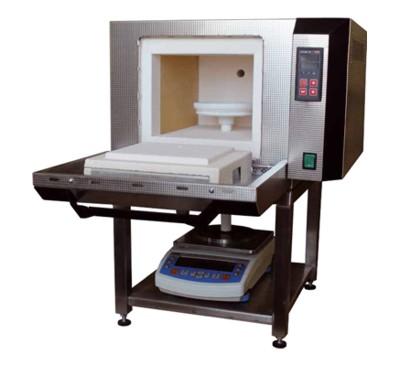 LG Electronics Furnace Image